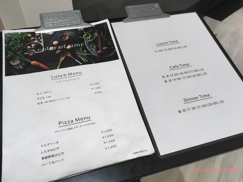レストランメニュー(ファミリア神戸本店)
