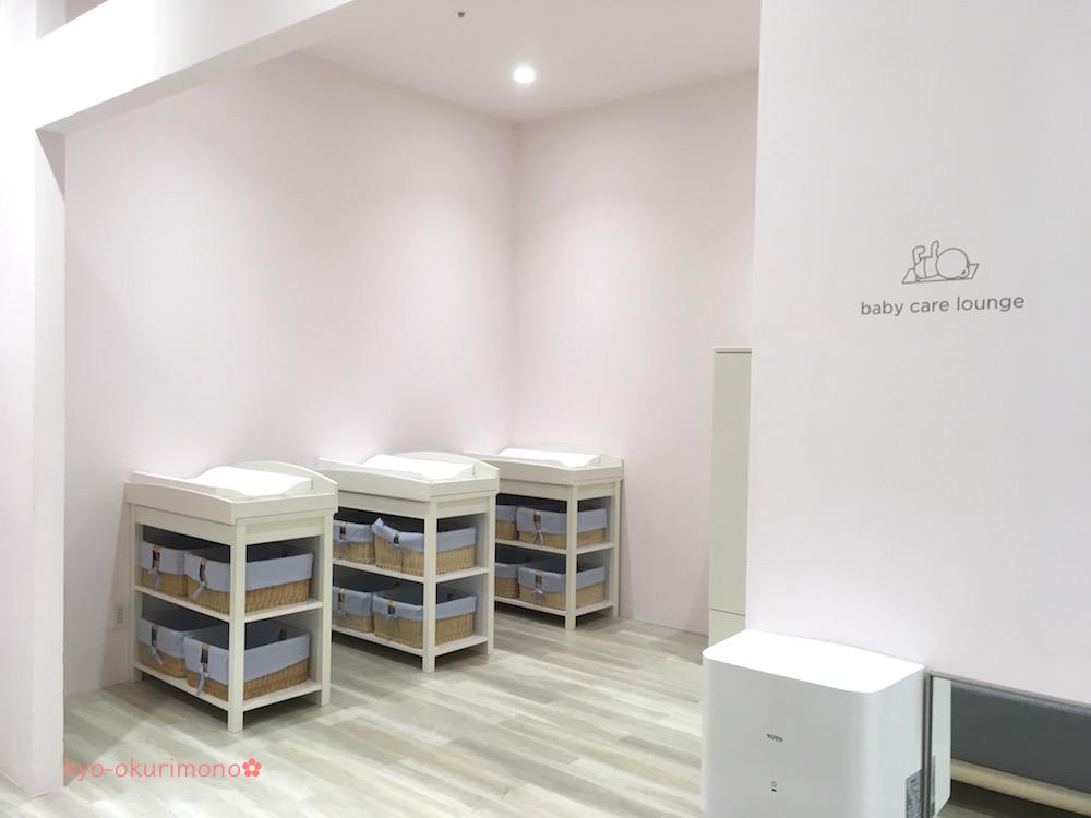 ファミリア神戸本店のベビースペース
