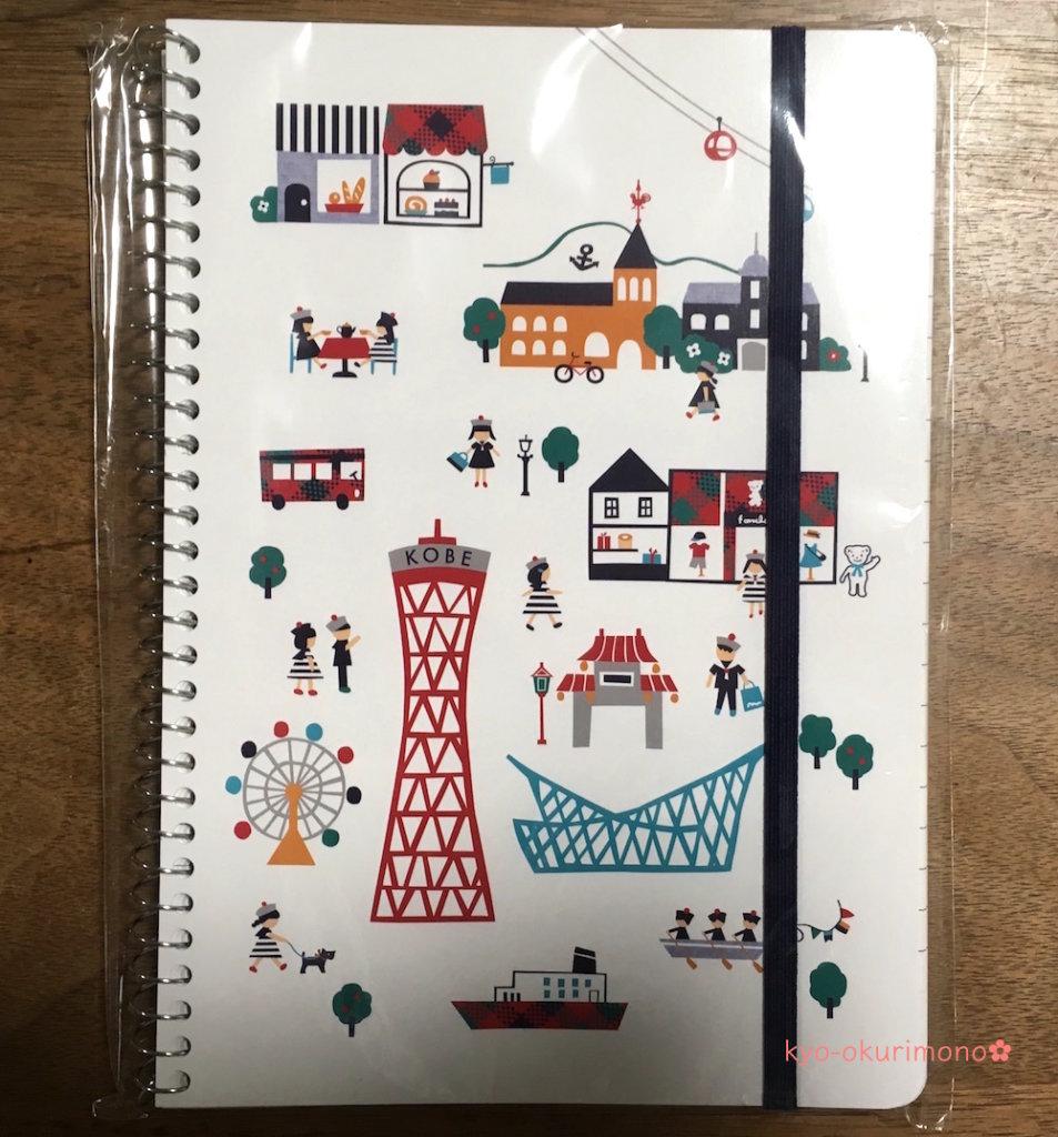 ファミリア神戸本店でリングノート購入