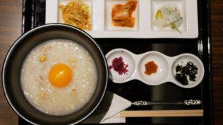 天壇の朝定食の参鶏湯粥