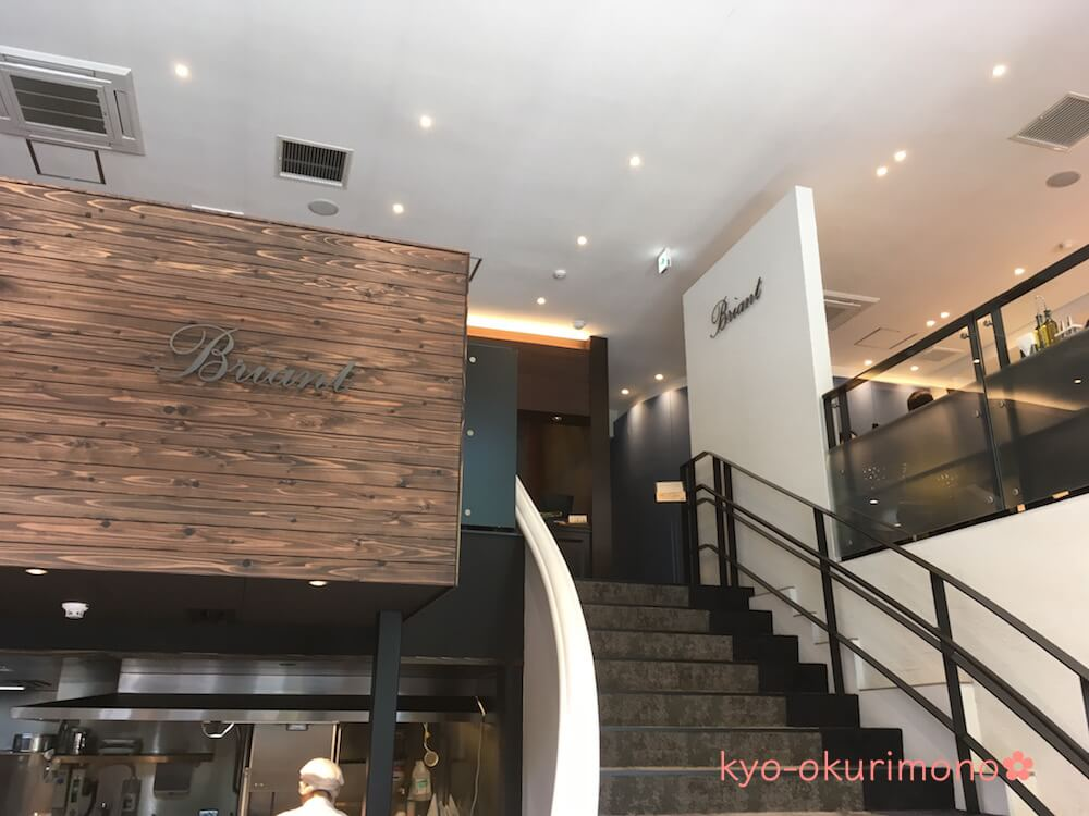 ブリアン北山店のレストラン
