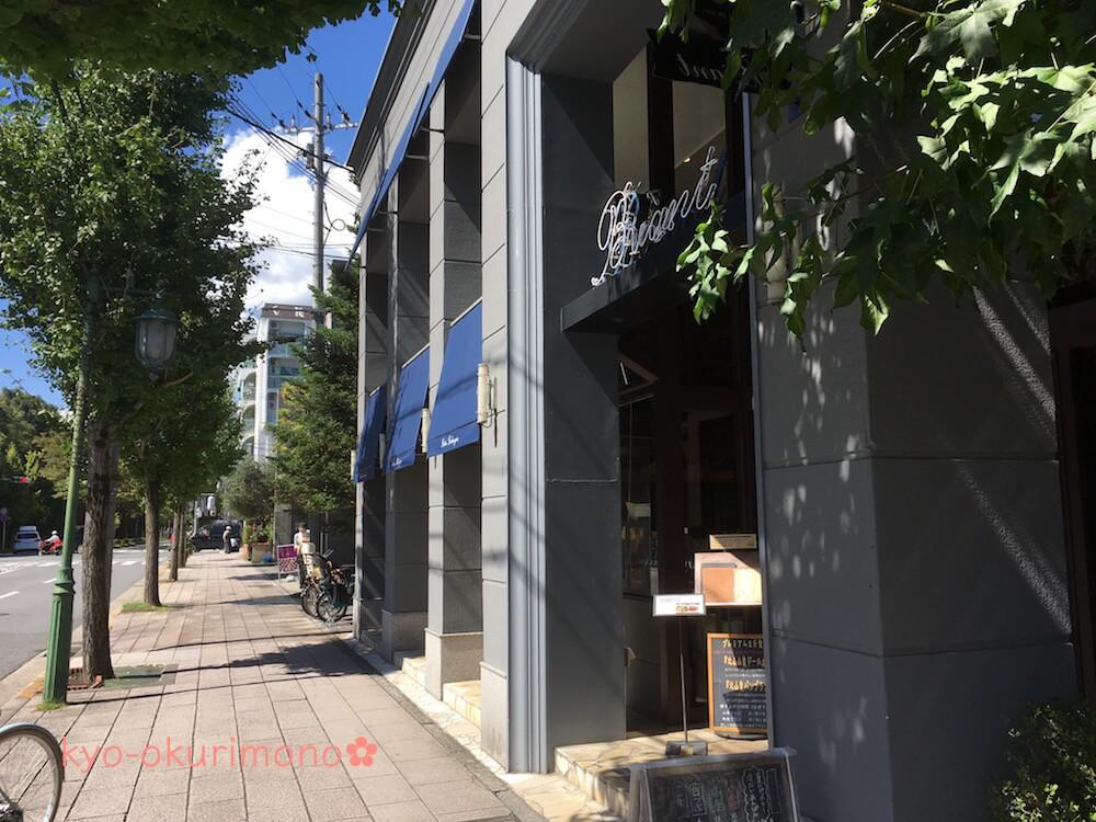 ブリアン北山店