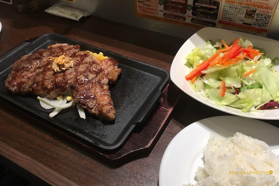いきなりステーキのサラダ、パン、リブロース