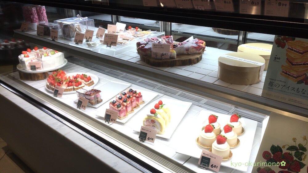 烏丸御池のいちご専門ケーキ店メニュー