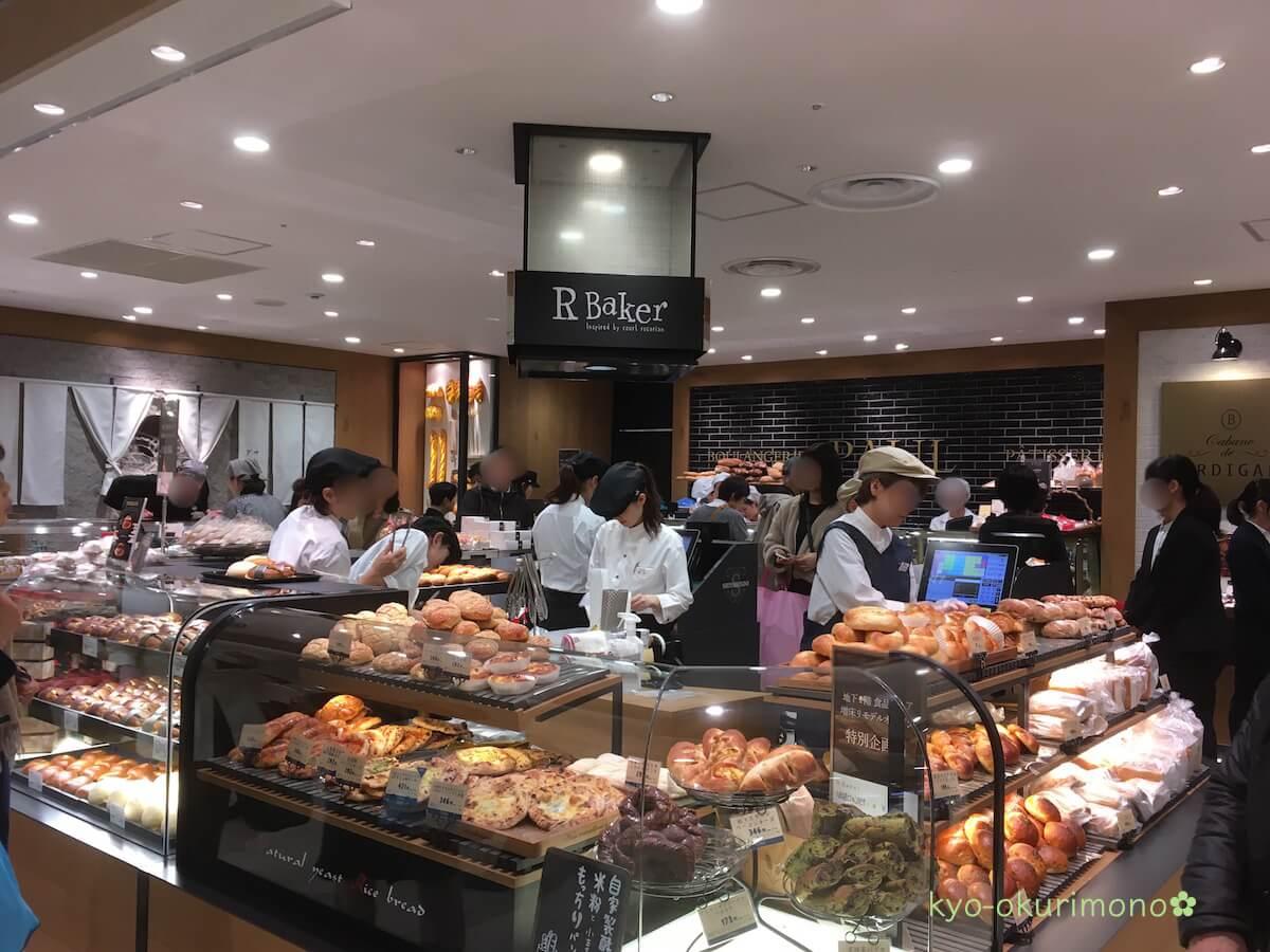 JR京都伊勢丹デパ地下2018年12月オープンしたパンのAWASE