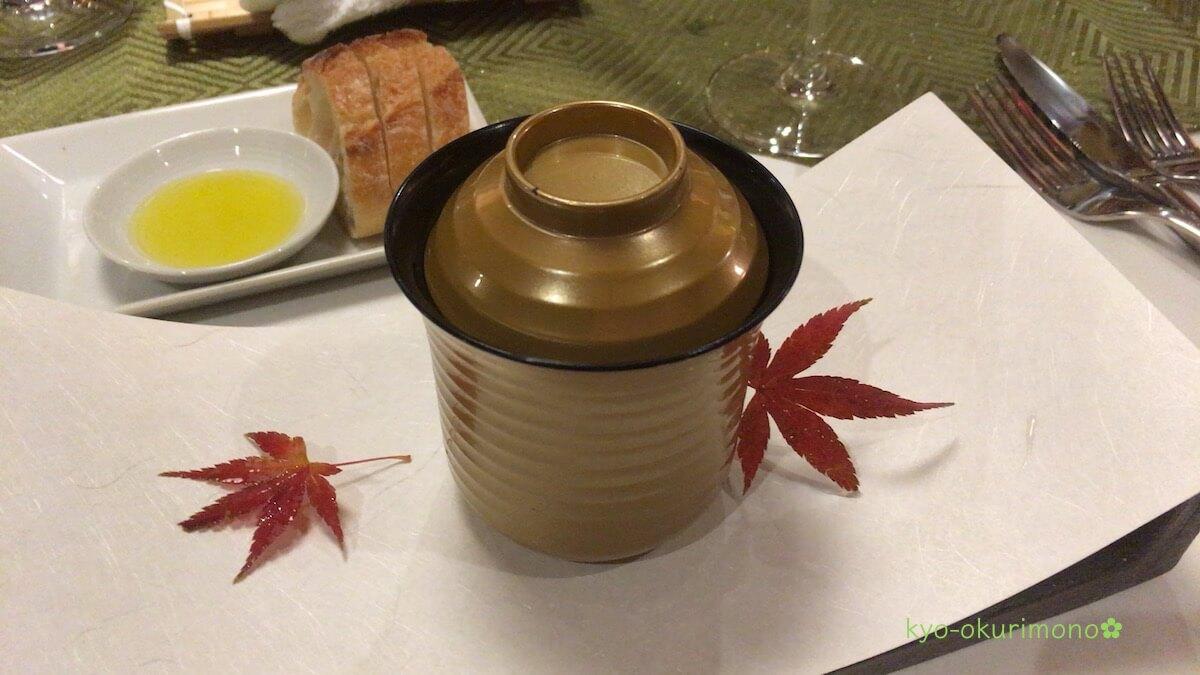 金閣寺の町家フレンチ、京都喜Shinのディナー・スープ