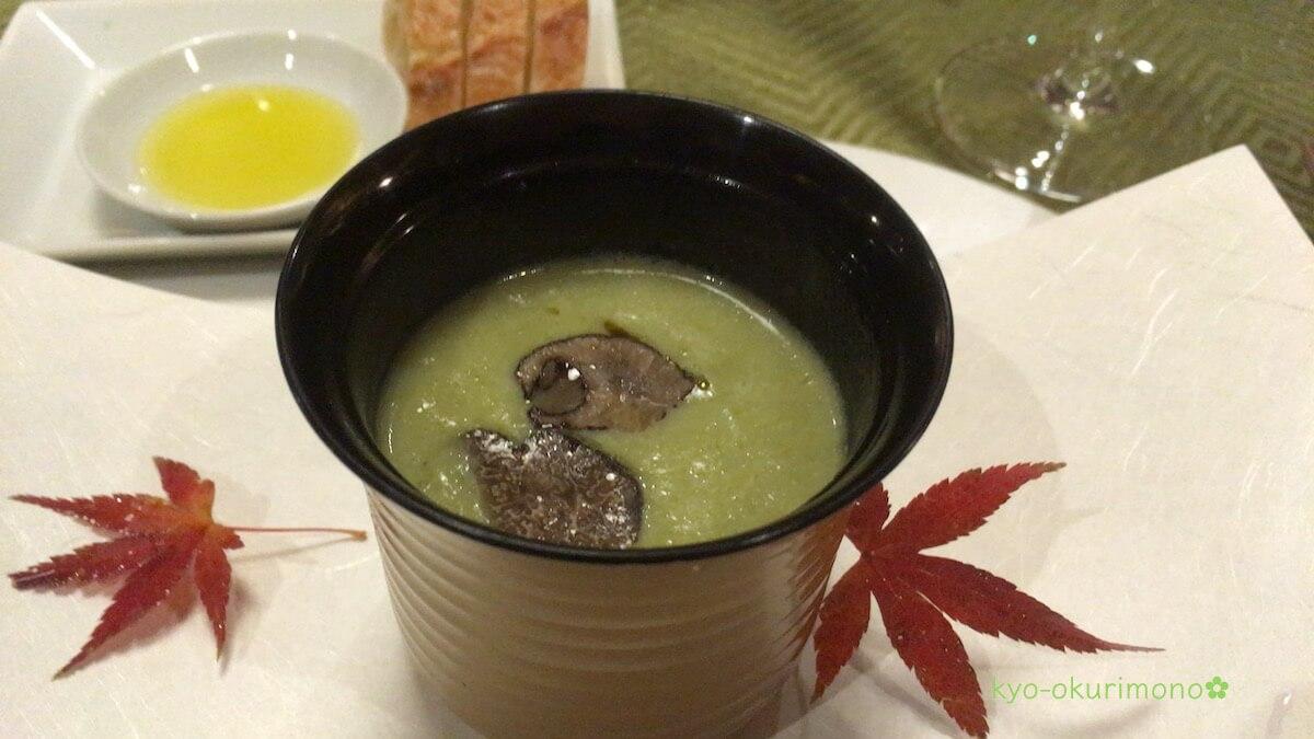 金閣寺の町家フレンチ、京都喜Shinのディナー・スープ2