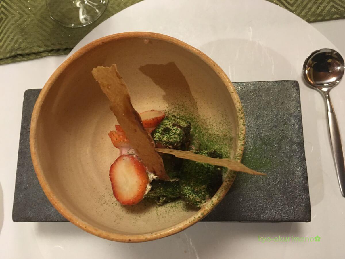金閣寺の町家フレンチ、京都喜Shinのディナー・いちごのデザート