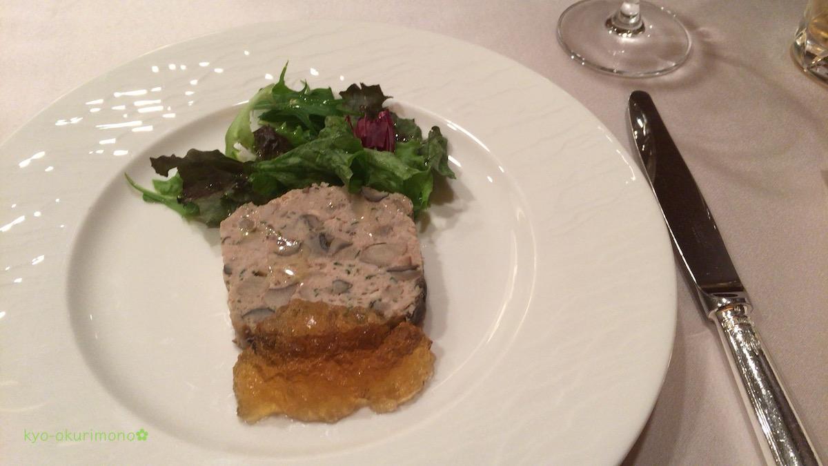 ANAホテル京都ローズルームのランチ前菜