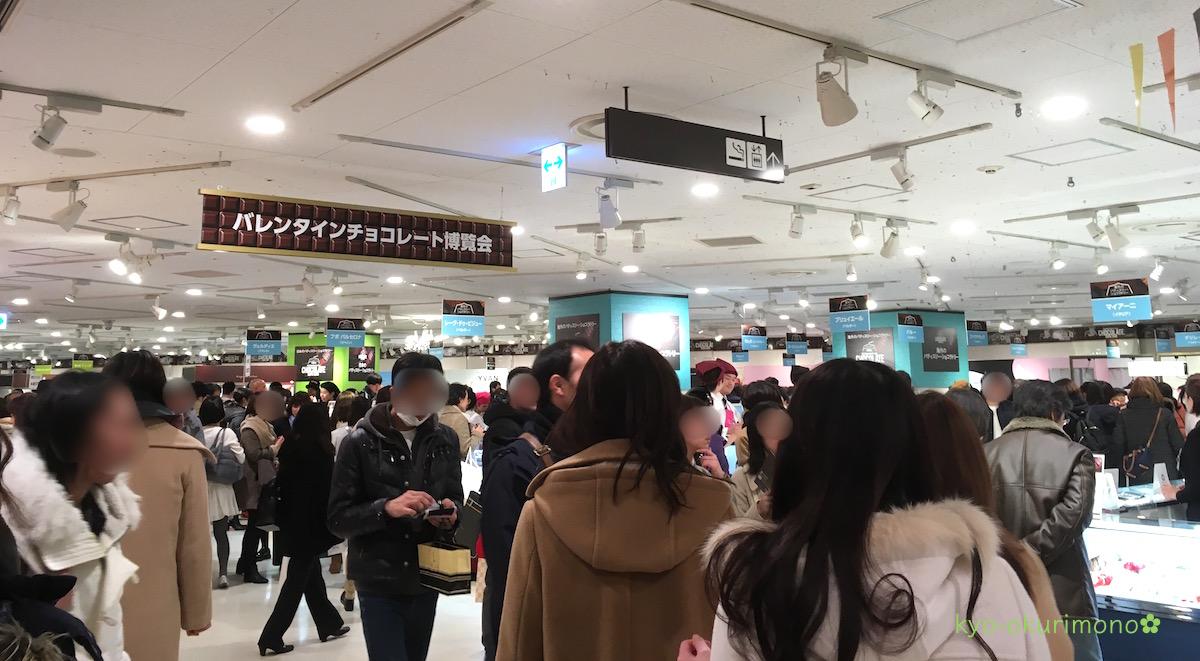 阪急うめだ店バレンタインチョコレート博覧会の様子