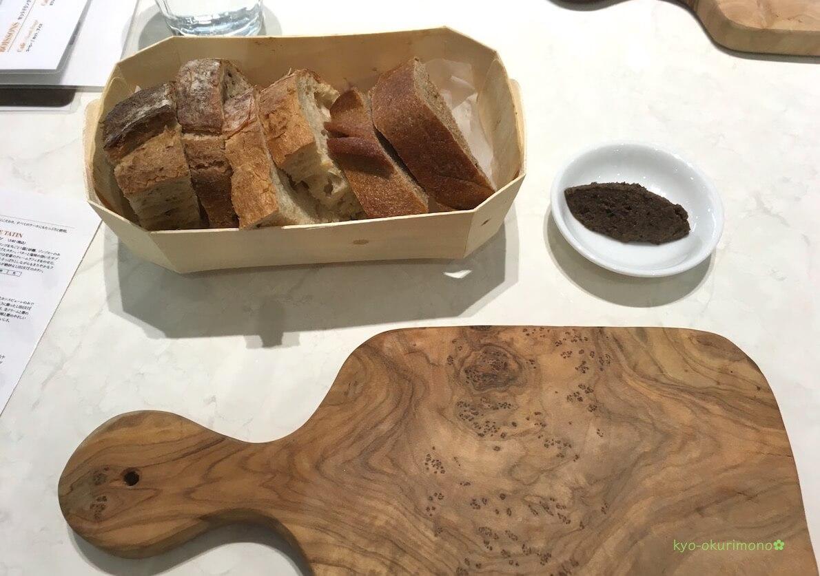 リベルテ・パティスリー・ブーランジェリー京都店のパン食べ放題