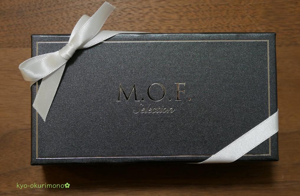 サロンドショコラ2019京都のMOFセレクションボックス