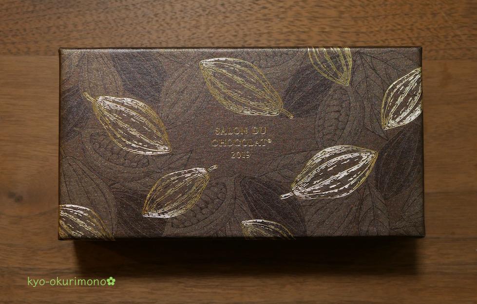 サロンドショコラ2019京都の発酵セレクションボックス