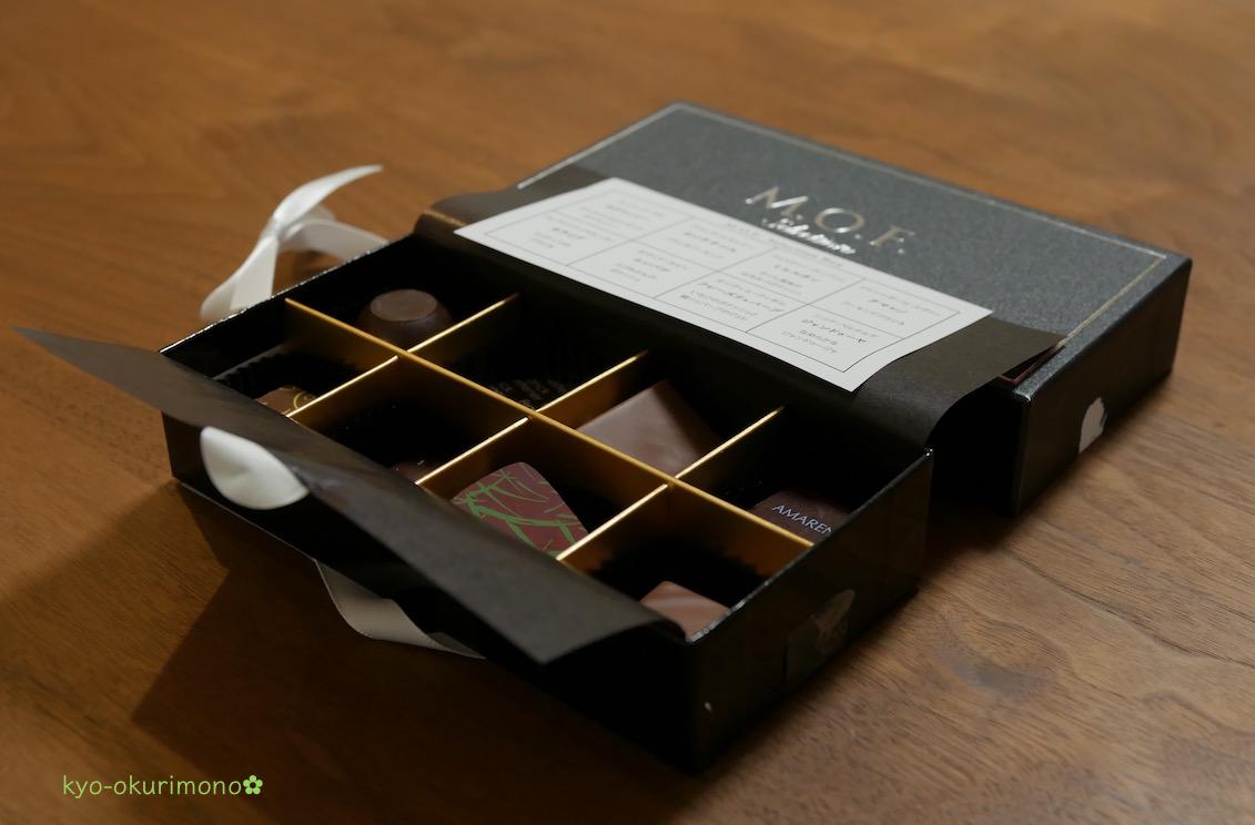 サロンドショコラ2019京都のセレクションボックス