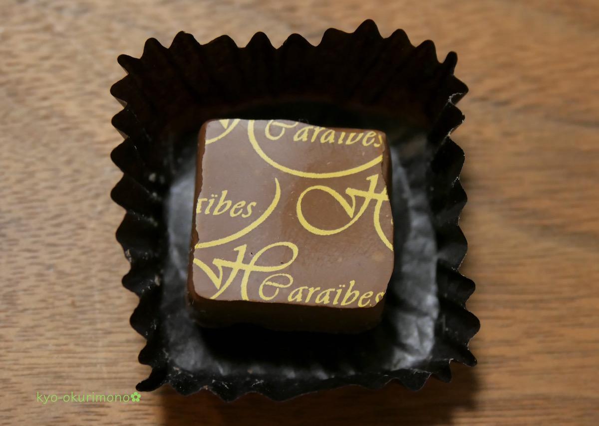サロンドショコラ セレクションボックスのフレデリック・アヴェッカー