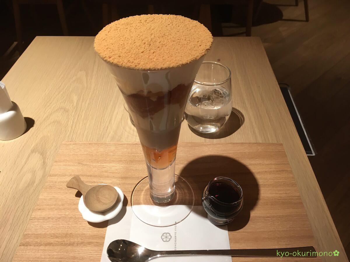 吉祥菓寮四条烏丸カフェの焦がしきな粉パフェ2
