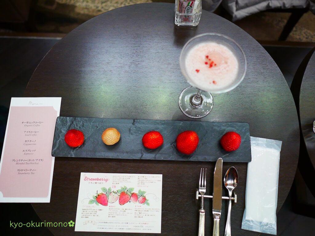 京都ブライトンホテルのいちご食べ比べ