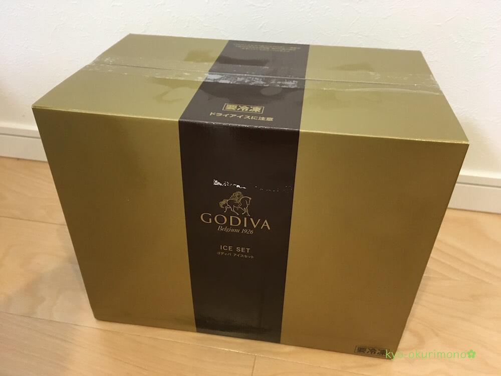GODIVAのアイスクリームギフトセレクション外箱