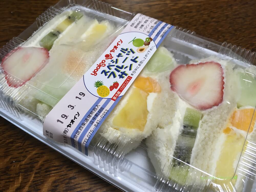 京都ヤオイソのフルーツサンド
