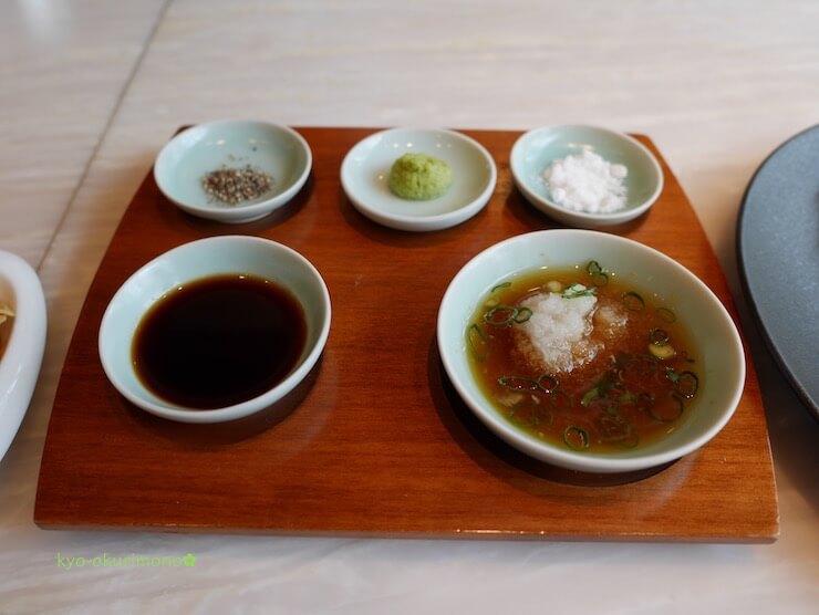 京都ブライトンホテルの鉄板焼き膰(ひもろぎ)のランチポン酢とお塩