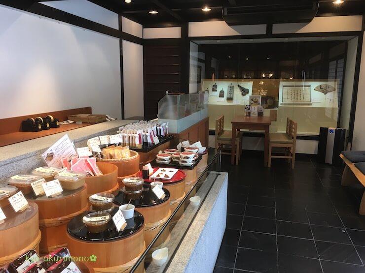 本田味噌本店のお土産味噌
