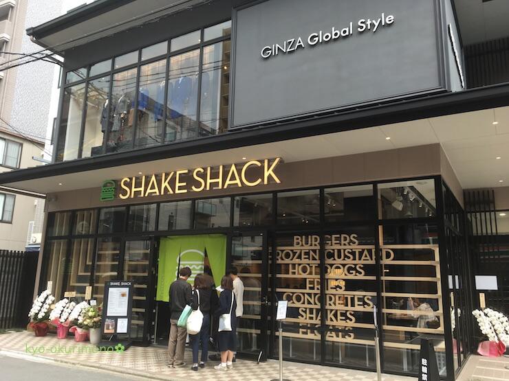 シェイクシャック京都四条烏丸店の外観・行列