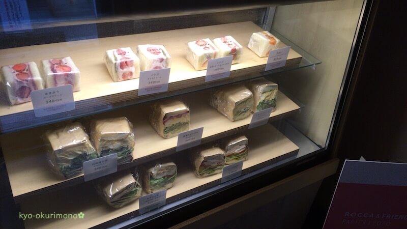 ロッカフレンズパピエキョウトのサンドイッチ