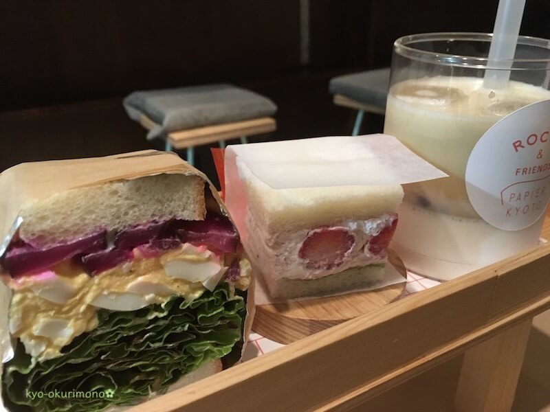 ロッカフレンズパピエ京都のサンドイッチ