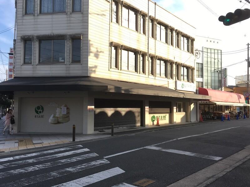 京都のパンケーキgram閉店