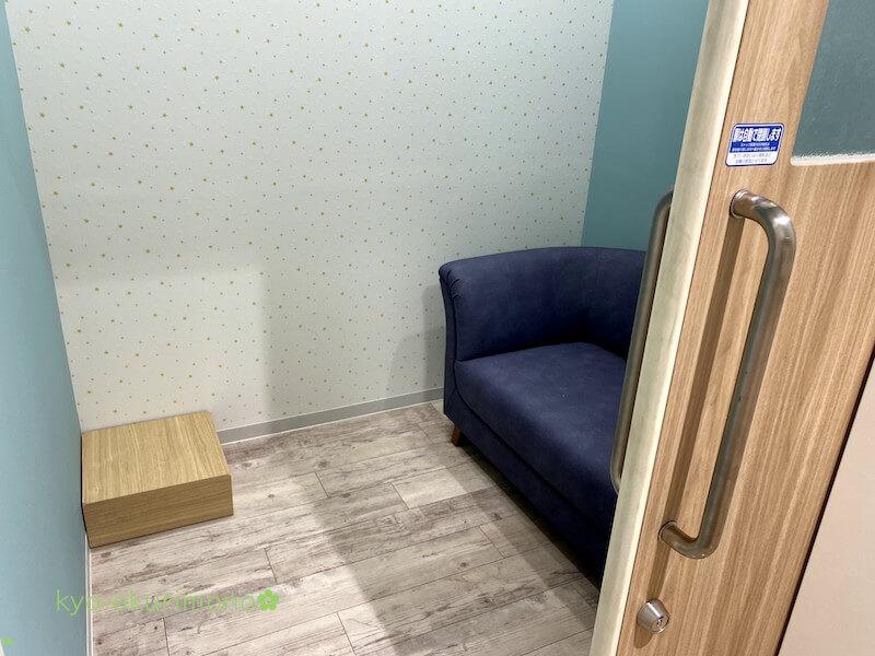洛北阪急スクエア2階の授乳室