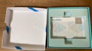 Amazonギフト券のボックスタイプのギフトカード10000円分
