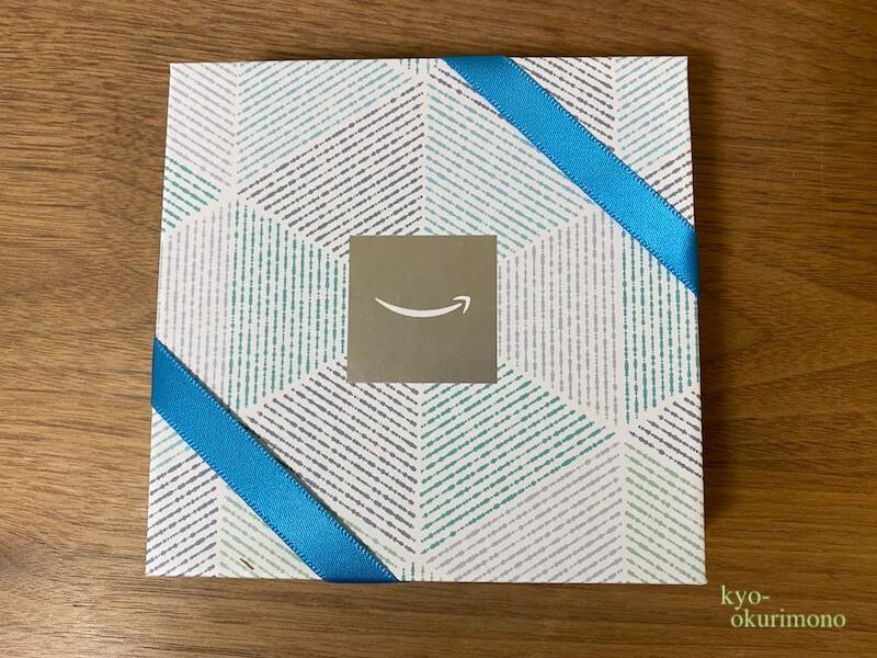 Amazonギフト券のボックスタイプクールブルー