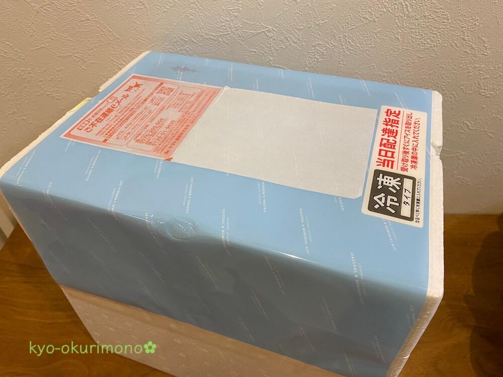 銀座レ・ロジェエギュスキロールアイスの外箱包装