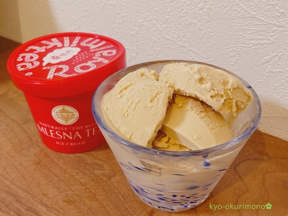 ムレスナティーハウスのロイヤルミルクティーアイスクリーム